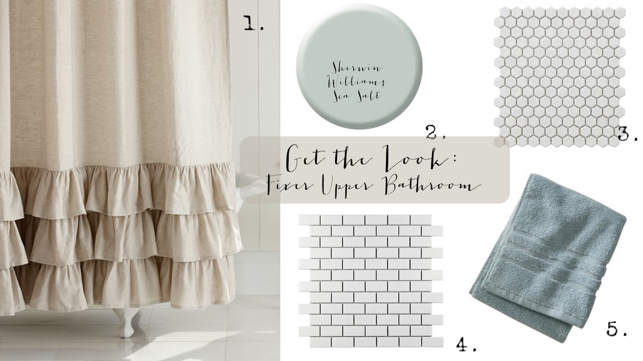 Get the Look Fixer Upper Bathroom (3).jpeg
