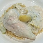 Chicken & Artichoke Pasta