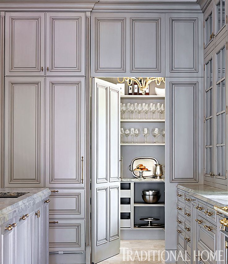 Inspirational Kitchens (9)